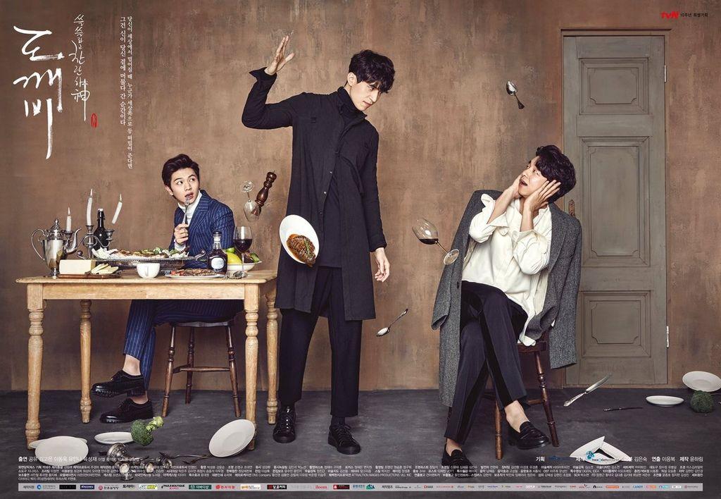 21gmag-drama-lookback-2016-goblin-03.jpg