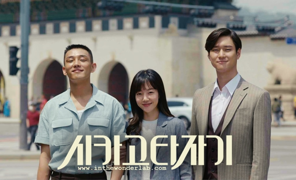 ChicagoTypewriter00.jpg