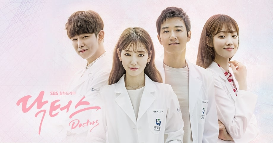 doctors-2.jpg