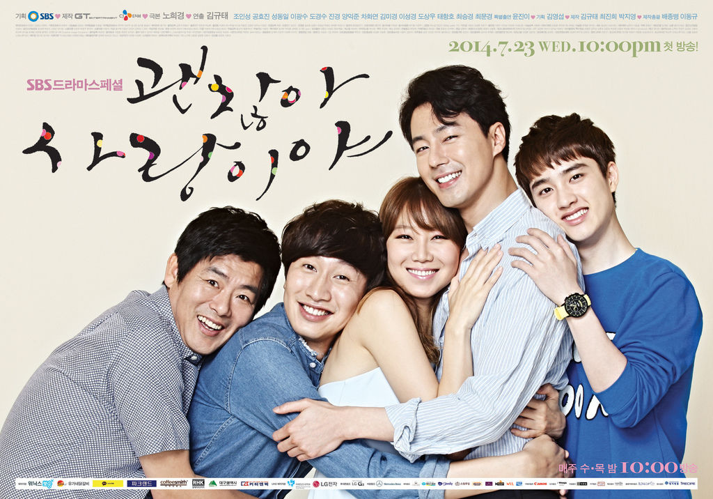 its-okay-thats-love-korean-2014.jpg