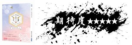 蜜汁炖魷魚03-horz.jpg