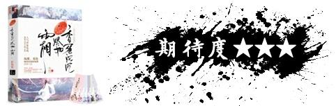 香蜜霜-horz.jpg