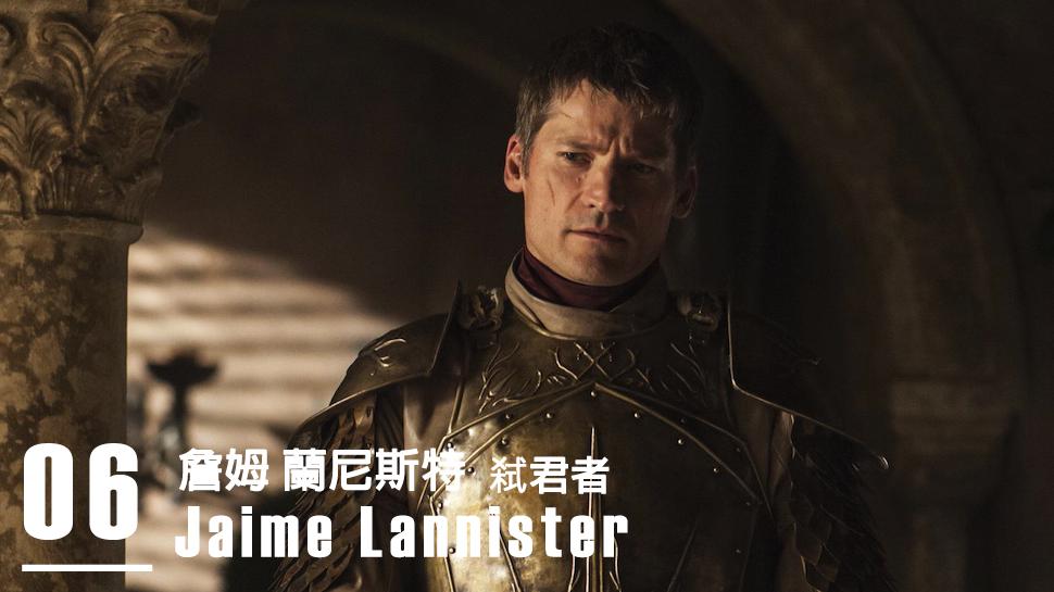 0000000 Jaime Lannister.png