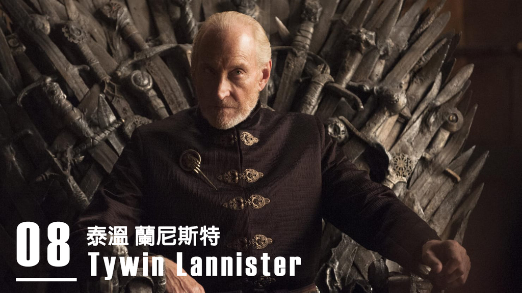 00000000 Tywin Lannister 03.png