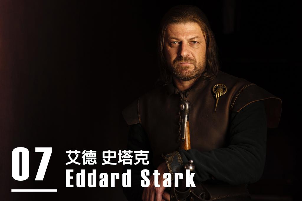 0000000 Eddard Stark.png