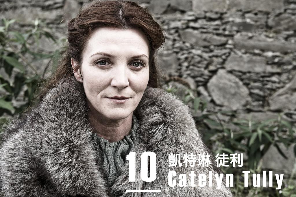 0000000000 Catelyn Stark.png