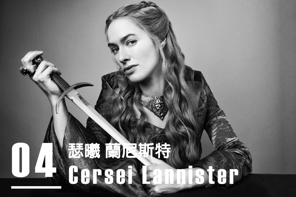 00000 Cersei Lannister 01.png