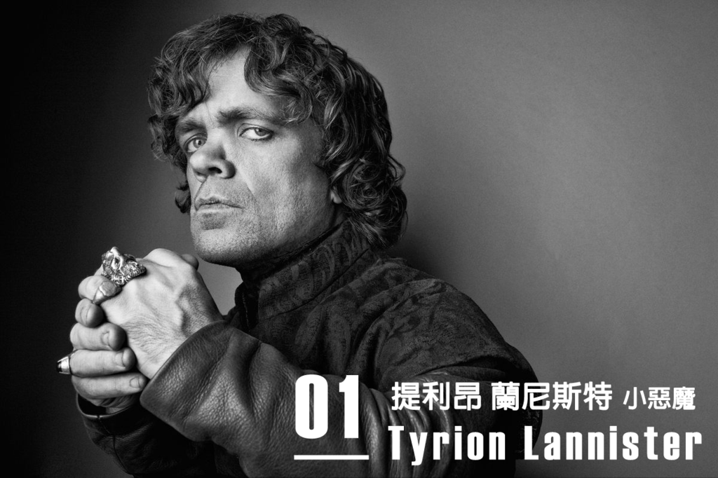00Tyrion Lannister.png