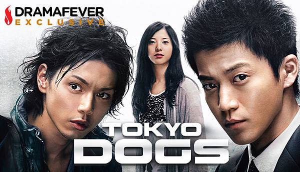 3527_TokyoDogs_Exclusive_Nowplay_Small.jpg
