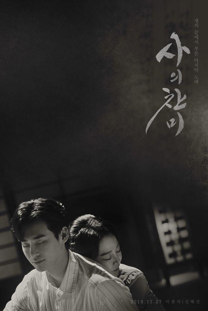 Lee-Jong-Suk-Shin-Hye-Sun-1.jpg