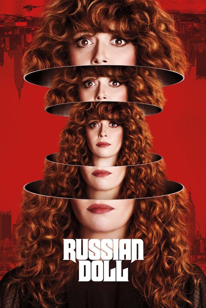 俄羅斯娃娃:派對迴旋 第一季.jpg
