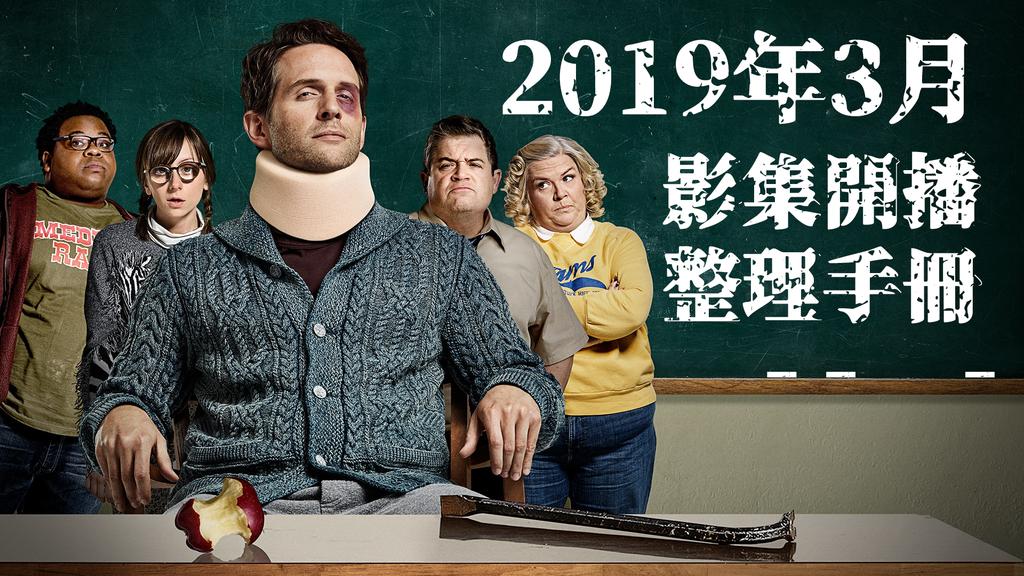 2019年.png