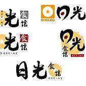 logo design0816.jpg