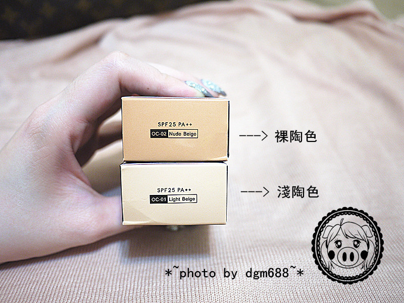 1028 CC 002_副本