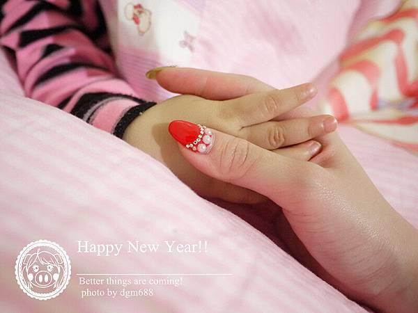 N~Happy New Year!!^^ 003_副本