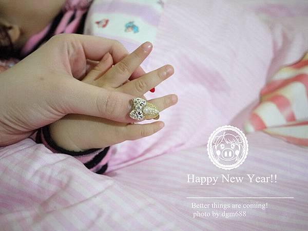 N~Happy New Year!!^^ 004_副本