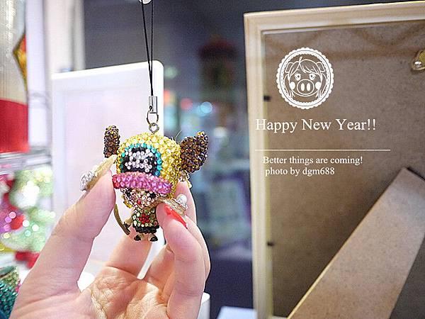 N~Happy New Year!!^^ 017_副本