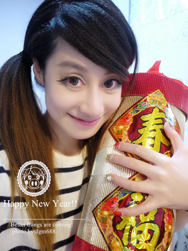 N~Happy New Year!!^^ 024_副本_副本