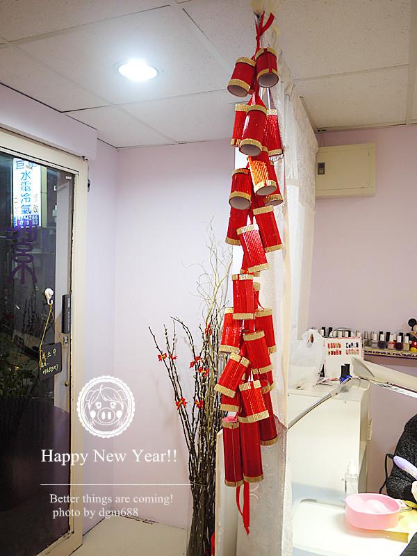 N~Happy New Year!!^^ 029_副本