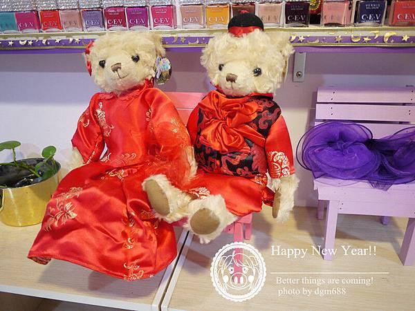 N~Happy New Year!!^^ 031_副本