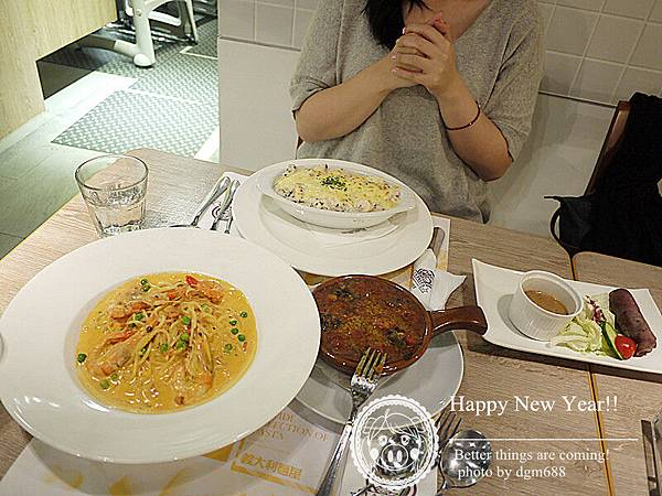 N~Happy New Year!!^^ 039_副本