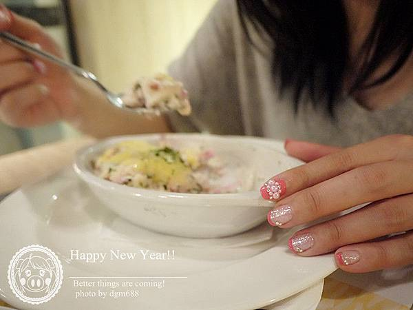N~Happy New Year!!^^ 043_副本