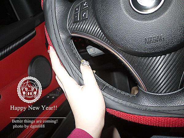 N~Happy New Year!!^^ 054_副本