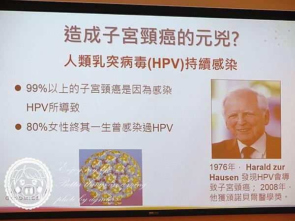 HPV自我採檢 014_副本