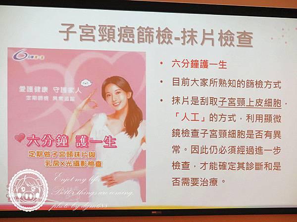 HPV自我採檢 022_副本