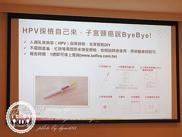 HPV自我採檢 037_副本