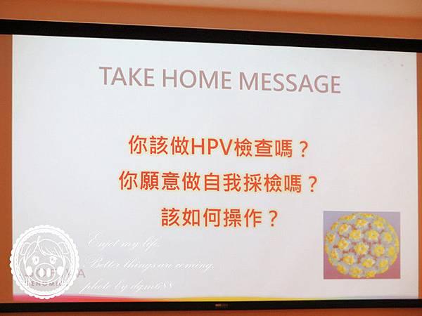 HPV自我採檢 066_副本