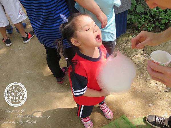 我們在桃園青林農場 第一次參加女兒的校外教學 049_副本