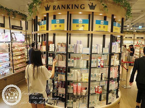 參加@cosme store信義微風二號店開幕 088_副本