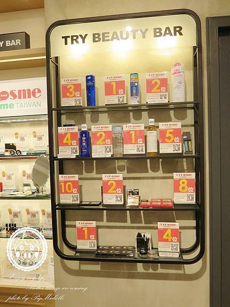 參加@cosme store信義微風二號店開幕 057_副本