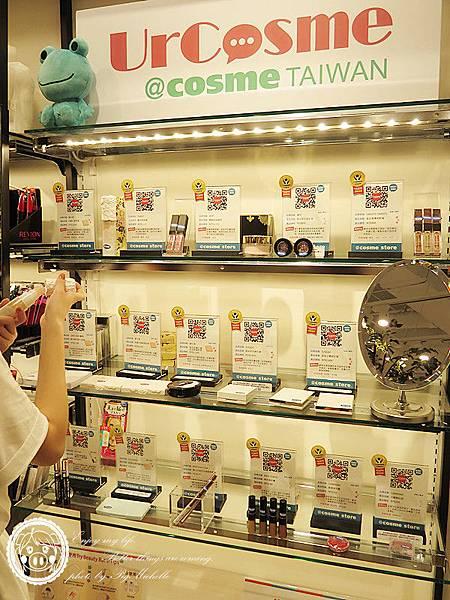 參加@cosme store信義微風二號店開幕 061_副本