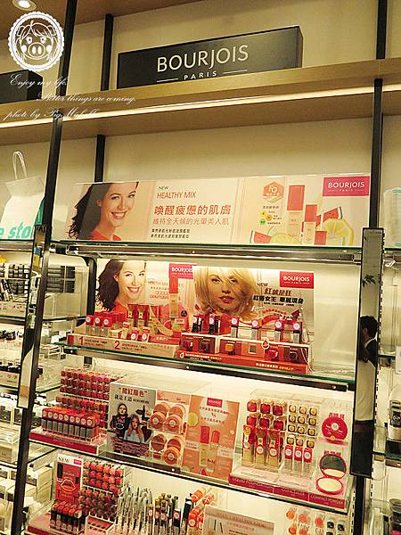 參加@cosme store信義微風二號店開幕 063_副本