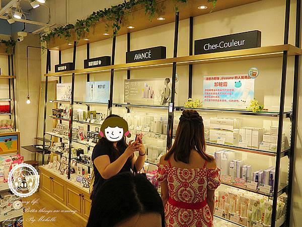 參加@cosme store信義微風二號店開幕 031_副本
