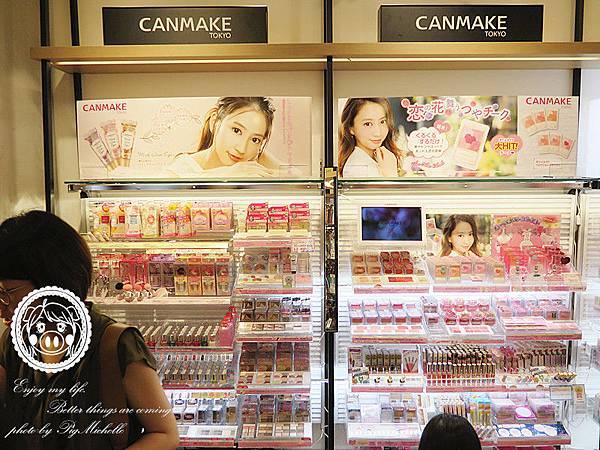 參加@cosme store信義微風二號店開幕 085_副本