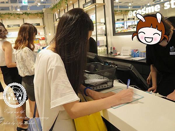 參加@cosme store信義微風二號店開幕 143_副本