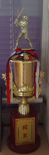 98年第一屆白花油盃獎盃.jpg