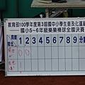 2012-5-9-8-8-21-pic47.jpg