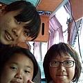 2014-04-19 16.34.58.jpg
