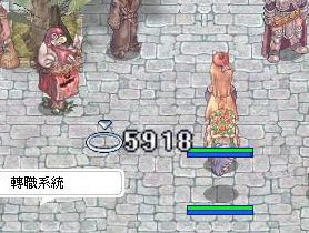 screenDream002-1.jpg