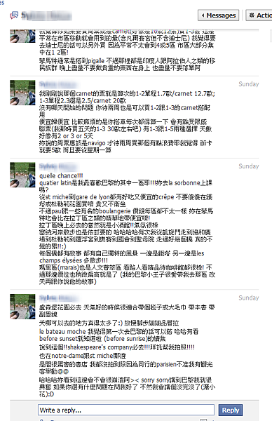 Sylvia Hsiao   Messages.png