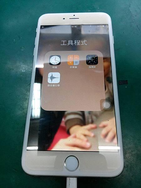 I Phone 6 馬桶歷險記