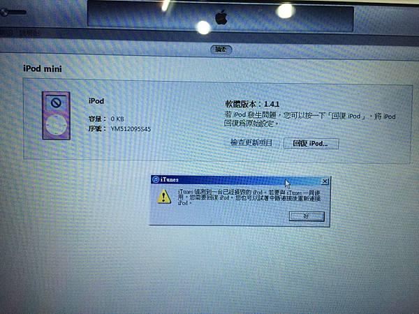 I Pod mini 硬碟故障無法更新