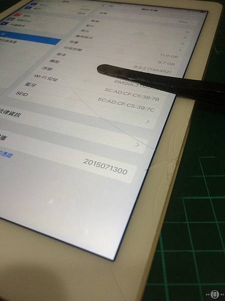 I Pad Air 2 面板更換