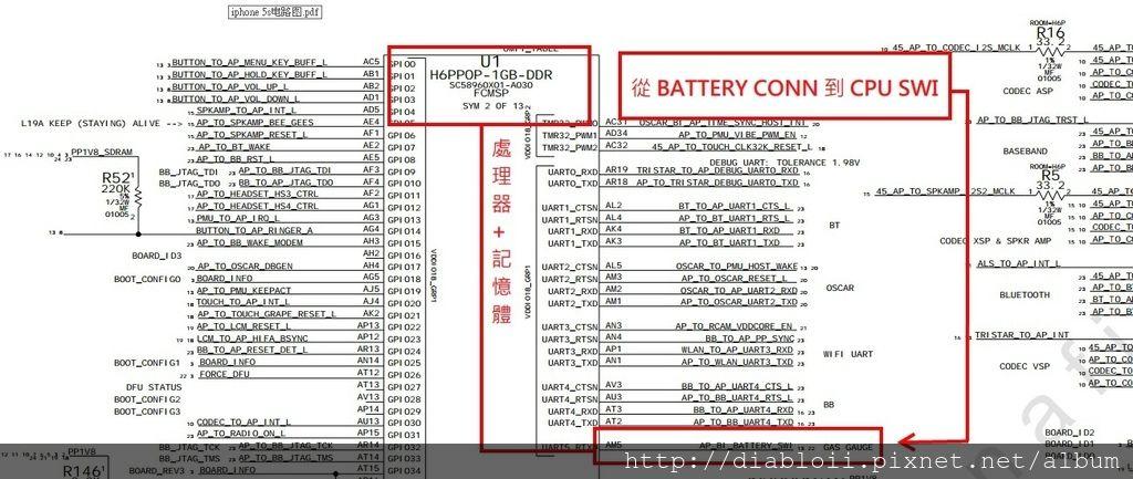 I Phone 5S 電量檢測不正確(電路圖分析)