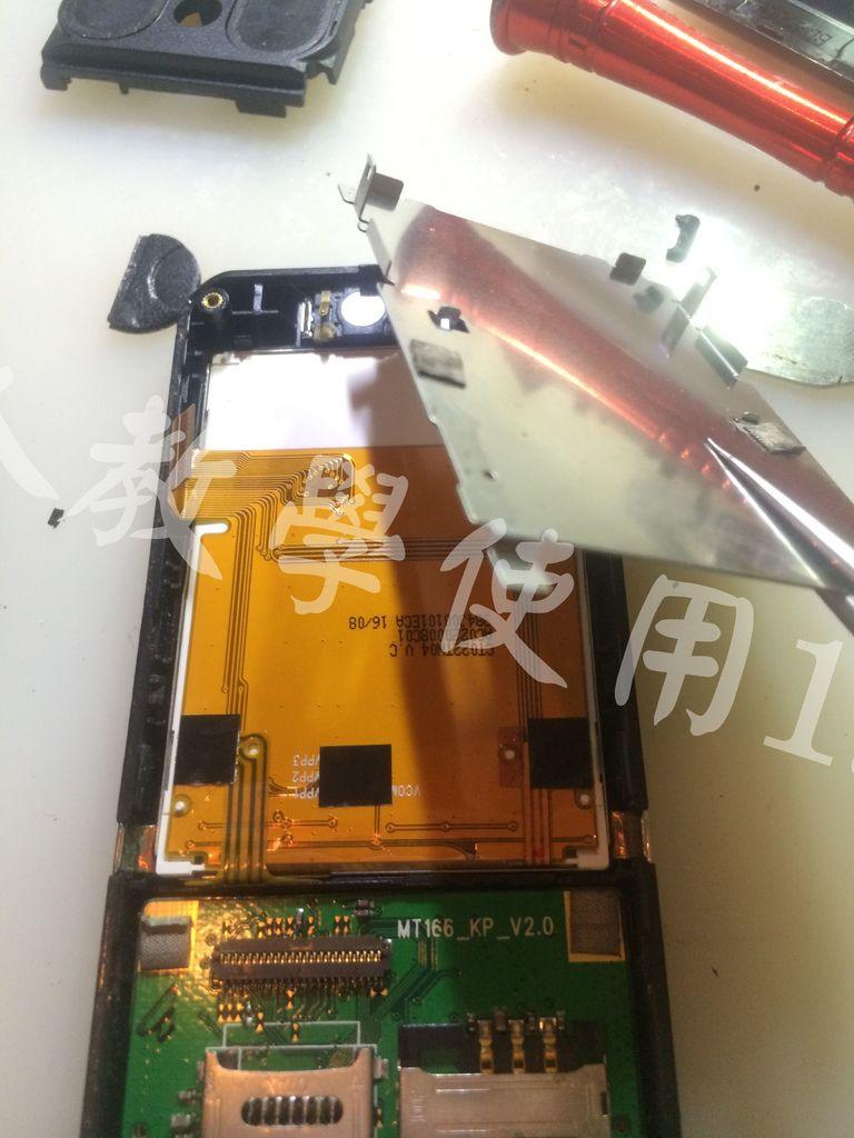 Zikom Z710 有背光無畫面