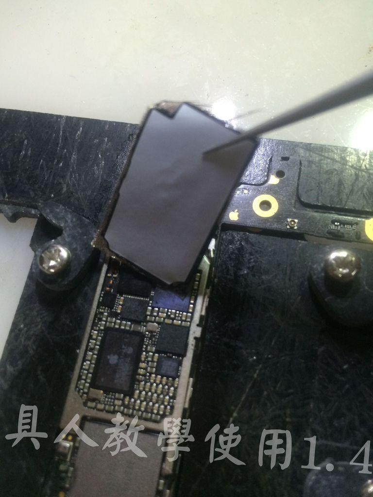 I Phone 6Plus 泡水不開機